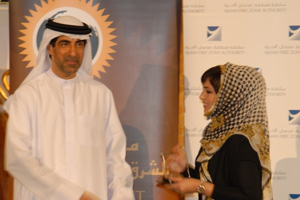 Ms. Amal Salim, Sama Dubai TV Presenter