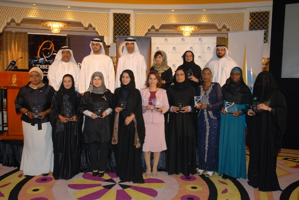 10th Middle East Women Leaders Award winners