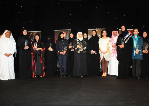 11th Middle East Women Leaders Awards Winners with VIPs