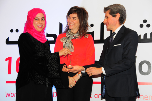 Women Leader in Knowledge Management Excellence Award, Ms. Aisha Abdulla Miran, Assistant Secretary General - Strategy Management and Governance Sector- The Executive Council. Award presented by chief guest, Mr. Paolo Lembo, United Nations Resident Coordi