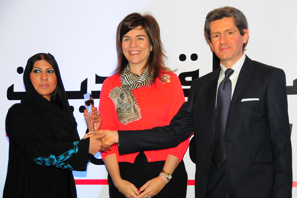 Women Leader in Customer Service Excellence Award, Ms. Amal Al Suwaidi, VP, Customer Relations - DEWA. Award presented by chief guest, Mr. Paolo Lembo, United Nations Resident Coordinator in UAE, Qatar and Oman,UNDP and Ms. Elif Çomoğlu Ülgen, Consul