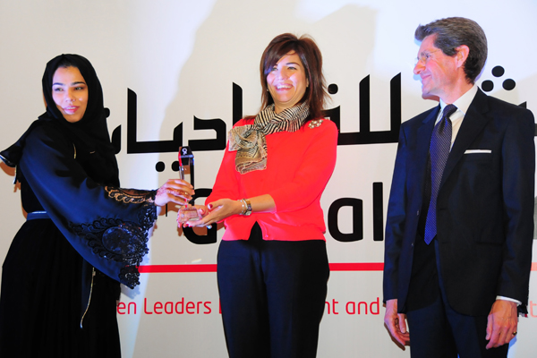 Woman Leader in Education Service Excellence Award, Ms. Moza Saif Al Ketbi, Manager, Student Leadership and Organization UAE University, Award received by Ms. Ahlam Ali. Award presented by chief guest, Mr. Paolo Lembo, United Nations Resident Coordinator