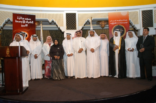 14th Middle East eGovernment & eServices Excellence Awards winners