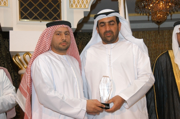 Dubai Customs Younis Mohamed Othman Receiving the award