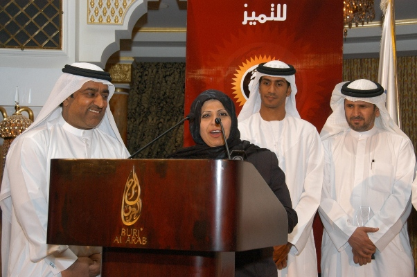 Kuwait University Dr. Salwa Al Jassar and Member of Majles Al Ommah Delivering her Speech