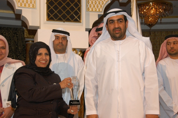 Kuwait University Dr. Salwa Al Jassar and Member of Majles Al Ommah Receiving the award