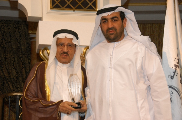 Riyadh Chamber of Commerce Mr.Hussein Al Adel Receiving the award