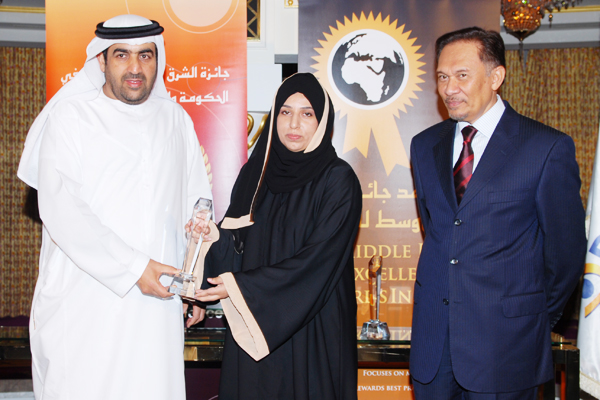 Web Content Excellence Award Winner - Received by  Mrs. Abeer Abdulla Al Obaidulli Director of IT Department, Shura Council