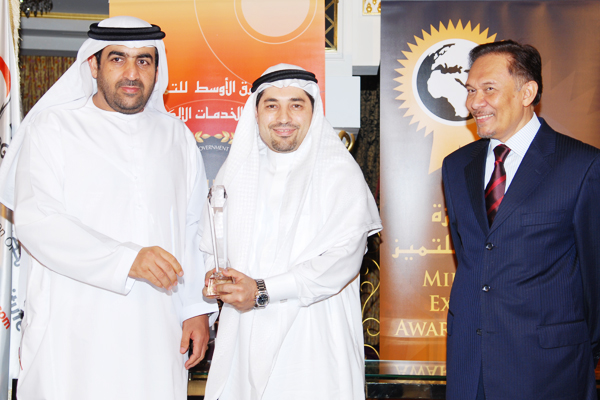 E-Banking Excellence Award Winner – National Commercial Bank -Received by Ziyad Kassem Nour Vice President