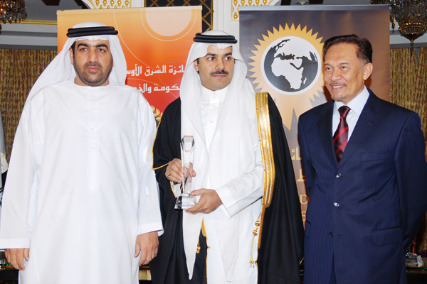 Information and Knowledge Portal Excellence Award Winner - SCTA Received by Dr. Abdullaziz Bin Muhammed Al Sheikh, Vice President of His Royal Highness Prince Sultan bin Salman bin Abdulaziz, President of Saudi Commission for Tourism and Antiquities