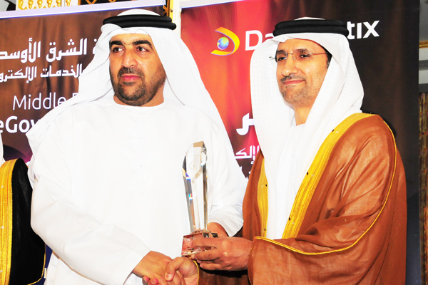 Al Ain City Municipality - Municipal Services Sector awarded the Mobile Application Development Excellence Award, presented by H.E. Dr. Ahmed Rashed Bin Fahd, Minister of Environment and Water, UAE and received by H.E Dr. Matar Mohammed Saif Al Nuaimi the