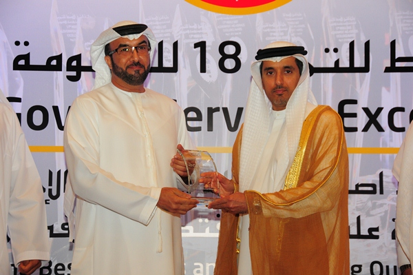 eMunicipality 2013 Excellence Award, Dubai Municipality. Award received by Mr. Khalid bin Zayed, Deputy Manager, Dubai Municipality. Award presented by H.E Dr Ahmed Saeed Bin Hazim,  Director General of Dubai Courts
