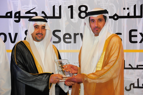 eMunicipality 2013 Excellence Award, Municipality of Taif City. Award received by Eng. H.E. Mohamad Al-Mokareg, Taif Municipality Mayor. Award presented by H.E Dr Ahmed Saeed Bin Hazim,  Director General of Dubai Courts