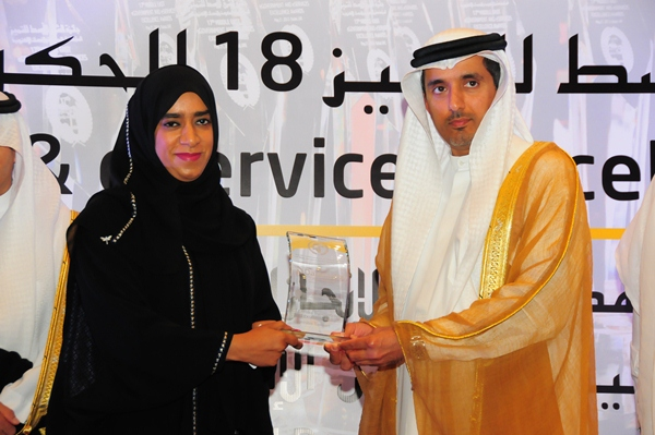 ICT Enabled Transportation 2013 Excellence Award, Emirates Transport.  Award received by Ms. Hanan Mohammad Saqr, Executive Director, Support Service Department, Emirates Transport. Award presented by H.E Dr Ahmed Saeed Bin Hazim,  Director General of Du