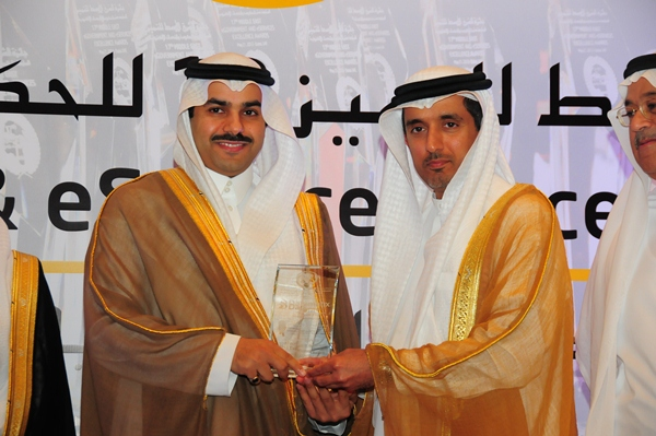 eTourism Service 2013 Excellence Award, General Authority of  Tourism and Antiquities, Saudi Arabia. Award received by Dr. Abdul Aziz Mohammed Al-Sheikh, Vice President of Support, General Authority of  Tourism and Antiquities, Saudi Arabia. Award present