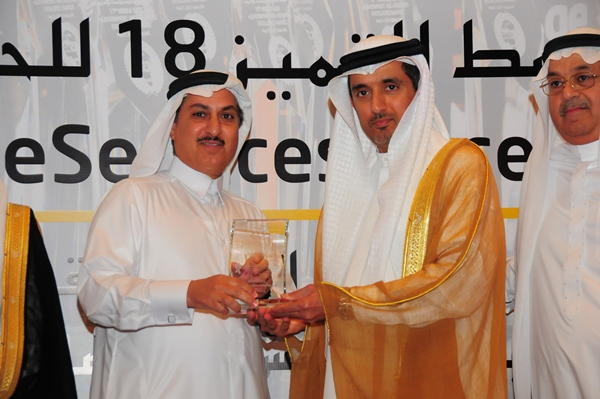 eBanking 2013 Excellence Award, Doha Bank, Received by ICT Manager, Doha Bank. Award presented by H.E Dr Ahmed Saeed Bin Hazim,  Director General of Dubai Courts