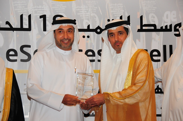 eBanking 2013 Excellence Award, Emirates NBD Bank,Received by Ahmed Al Marzouqi, General Manager Retail Banking. Award presented by H.E Dr Ahmed Saeed Bin Hazim,  Director General of Dubai Courts. Award presented by H.E Dr Ahmed Saeed Bin Hazim,  Director