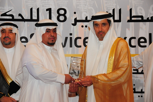 eGovernment Applications Development 2013 Excellence Award, Medina Development Authority. Award presented by H.E Dr Ahmed Saeed Bin Hazim,  Director General of Dubai Courts