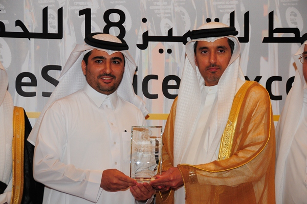 e-Initiative 2013 Excellence Award, National Water Company. Award received by Mr. Fahad Sulaiman Al Jurish, Corporate IT Executive Director, National Water Company - Saudi Arabia. Award presented by H.E Dr Ahmed Saeed Bin Hazim,  Director General of Dubai
