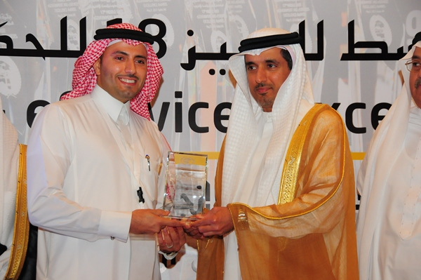 e-Initiative 2013 Excellence Award, King Saud University, Award received by Dr. Esam Alwagait, Dean, Deanship of eTransactions and Communications, King Saud University, Saudi Arabia. Award presented by H.E Dr Ahmed Saeed Bin Hazim,  Director General of Du