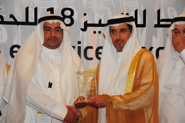 Mobile Applications 2013 Excellence Award, Capital Market Authority - Saudi Arabia. Award received by Helal Radi  AL Helal,Head of Investor Awareness & Marketing Unit,Media & Investor Awareness  Department,Capital Market Authority - Saudi Arabia. Award pr