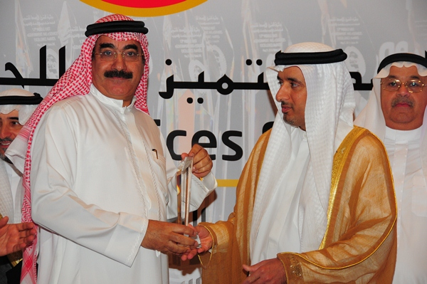 Al Riyadh Newspaper, Special Honorary Award. Award presented by H.E Dr Ahmed Saeed Bin Hazim,  Director General of Dubai Courts