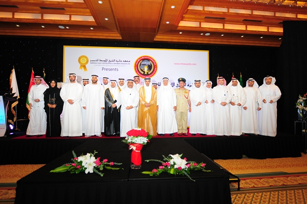Winners of the 18th Middle East eGov & eServices