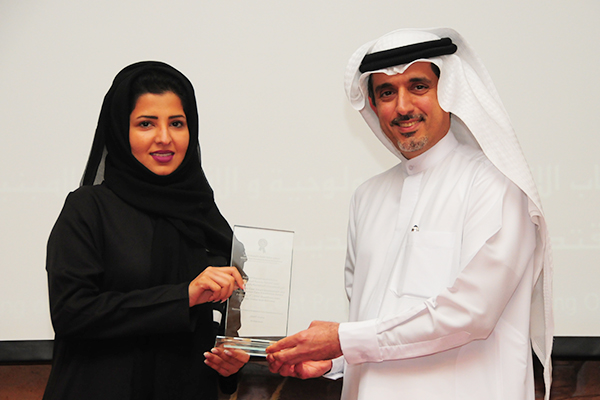 Al Hilal Bank Awarded the 'Banking and Finance Customer Care Excellence Award': Mrs. Mariam Ahli, Head of Corporate Communication receiving the Award from H.E. Dr. Ahmad Bin Hezeem, BSA Ahmad Bin Hezeem and  Associates LLP