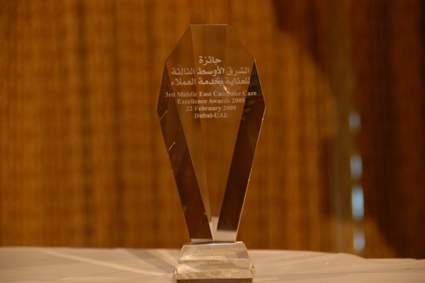 3rd middle East  customer care award
