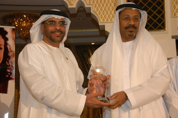 Mr. Nasser Bin Aboud- Etisalat awarded H.E. Mr. Mohammed Omar Abdullah