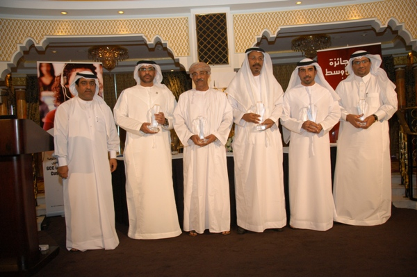 Mr. Ali Al Kamali ., M.D., Datamatix Computer systems with all Award winners