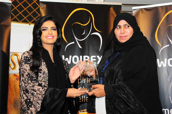 H.H Princess Ameerah Al Taweel Presents the Woman Leader in Education Development Excellence Award to Noora Saif Al Muhiri Principal Umm Suqeim Model School, Secretary General, Advisory Board, Dubai Educational Zone