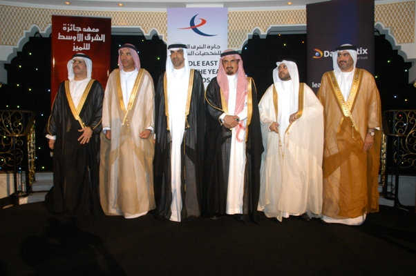 Award winners and Chief Guest of 6th Middle East CEO of the Year Awards