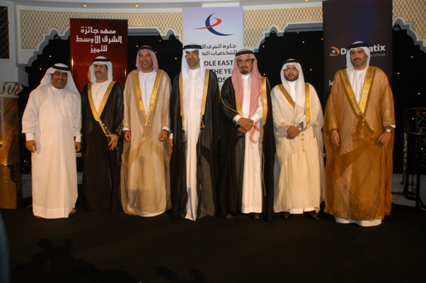 Award winners and Chief Guest of 6th Middle East CEO of the Year Awards with Ali Al Kamali, Chairman, Middle East Excellence Awards Institute