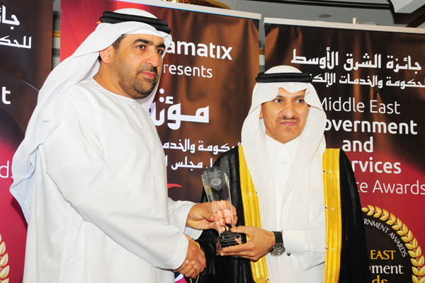 Human Rights Commission - KSA awarded the e-Initiative Excellence Award, presented by H.E. Dr. Ahmed Rashed Bin Fahd, Minister of Environment and Water, UAE and received by Dr. Bandar bin Mohammed Al-Aiban, President of the Human Rights Commission of the