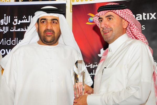 Public Pension Agency - KSA awarded the e-Portal Excellence Award, presented by H.E. Dr. Ahmed Rashed Bin Fahd, Minister of Environment and Water, UAE and received by Mr. Sami Abdullah Al Jammaz  Information Centre Director, Public Pension Agency KSA