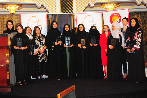 17th Middle East Women Leaders Excellence Awards Winners with VIPs
