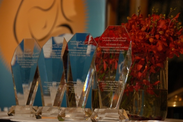 8th Middle East Businesswomen and Leaders Achievement Awards