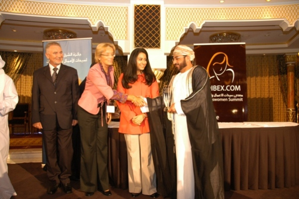 Woman Achiever of the Year to H.E. Dr. Rajha Bint Abdul Ameer Bin Ali