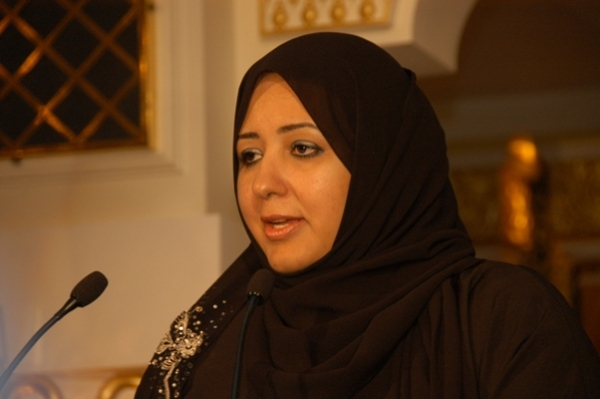 AMAL A. AL-HADDABI Acting Head of Information Department Emirates Centre for Strategic Studies and Research