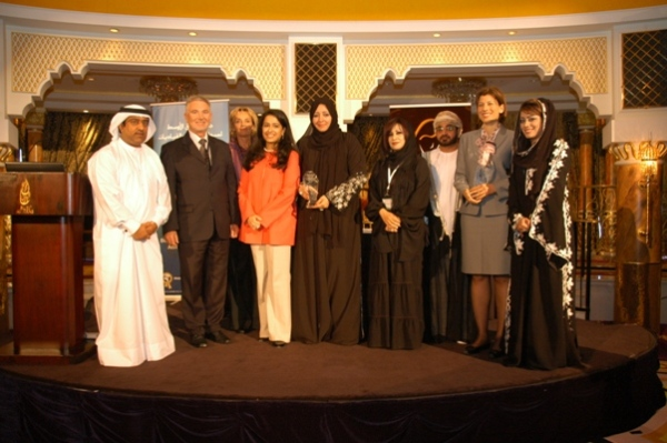 8th Middle East Businesswomen and Leaders Awards