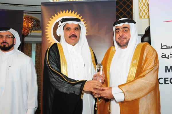 ICT And Knowledge CEO Excellence Award, Dr. Mansoor Al Awar, the Chancellor of HBMEU
