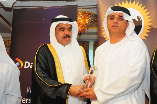 Community Service CEO Excellence Award, Abdullah Al Mandous, CEO, National Centre of Meteorology and Seismology, UAE
