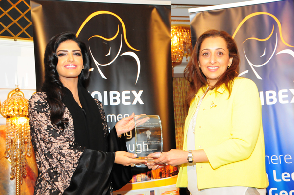 H.H Princess Ameerah Al Taweel Presents the Woman Leader in Education Excellence Award to Ms. Nouf Al Khalifa, Director, London Business School, Dubai Center