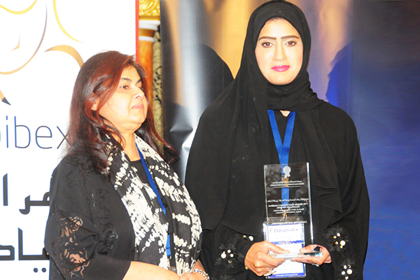 Mona Fekri, General Manager of Human Resources, Ducab, Dubai, UAE - Woman Leader in Leadership and Management Excellence Award