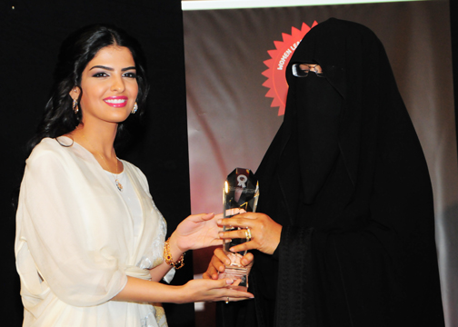 Dr.Muneerah Sulimana Al aloula, Deputy Governor for Girls Training Technical and Vocational Training Corporation awarded Best Organization for Women Talents Development Award, Presented by H.H Princess Ameerah Al Taweel
