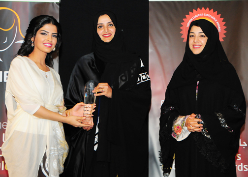 Dr. Aisha Bin Bishr, Awarded Corporate Management Woman CEO Excellence Award with H.H Princess Ameerah Al Taweel  (Left) and H. E. Reem Al-Hashimy U.A.E. Minister of State (Right).