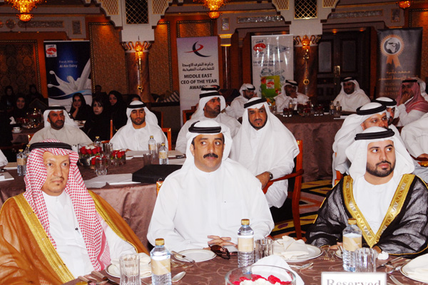 5th Middle East Government and Business Organizations Customer Care Excellence Awards