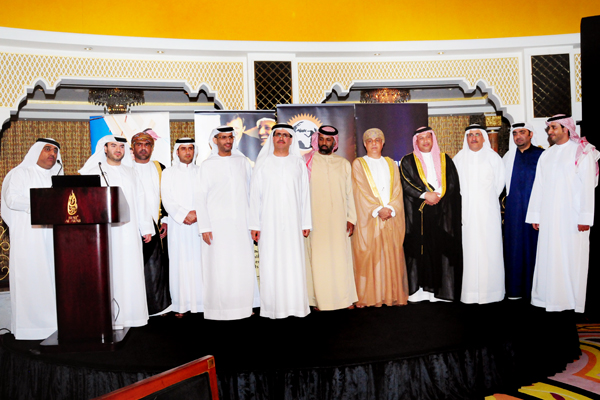 Middle East Municipalities and Towns Development Excellence Awards group Image