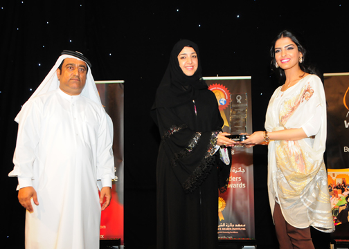 Women Personality of the Year 2012, H.H Princess Ameerah Al Taweel. Award presented by chief guest, H.E. Reem Al-Hashimy U.A.E. Minister of State with Mr.Ali Al Kamali, Managing Director, Meawards Institute